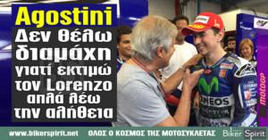 "Giacomo Agostini: ""Δεν θέλω διαμάχη, γιατί εκτιμώ τον Lorenzo, αλλά απλά λέω την αλήθεια"""
