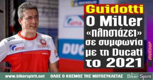 "Francesco Guidotti: ""Ο Jack Miller «πλησιάζει» στο να συμφωνήσει με τη Ducati το 2021"""