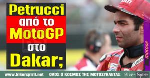 Danilo Petrucci – Από το MotoGP στο Dakar;