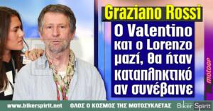"Graziano Rossi: ""Ο Valentino και ο Lorenzo μαζί, θα ήταν καταπληκτικό αν συνέβαινε"""
