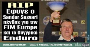 RIP Έφυγε ο Sandor Sasvari, πένθος για την FIM Europe και το Ουγγρικό Enduro
