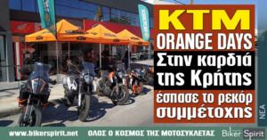 Στην καρδιά της Κρήτης έσπασε το ρεκόρ συμμέτοχης το KTM ORANGE DAYS στο ΗΡΑΚΛΕΙΟ!