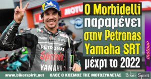 Ο Franco Morbidelli παραμένει στην Petronas Yamaha SRT μέχρι το 2022