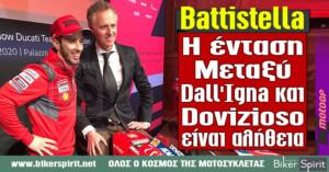 "Simone Battistella: ""Η ένταση μεταξύ Dall'Igna και Dovizioso είναι αλήθεια"""