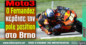Moto3: Ο Raul Fernandez κέρδισε την pole position στο Brno την πρώτη στην καριέρα του