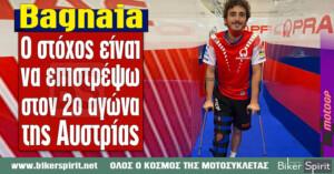 """Francesco Bagnaia: """"Ο στόχος είναι να επιστρέψω στον δεύτερα αγώνα της Αυστρίας"""""""