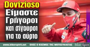 "Andrea Dovizioso: ""Είμαστε γρήγοροι και σίγουροι για το αύριο"""