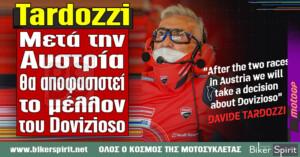 "Davide Tardozzi: ""Μετά την Αυστρία θα αποφασιστεί το μέλλον του Dovizioso"" – Οι φλημες θέλουν τον Lorenzo στην Ducati το 2021"