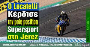Ο Andrea Locatelli κυριαρχεί κερδίζοντας την pole position του WorldSSP στη Jerez – Χρόνοι