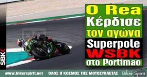 Ο Jonathan Rea παίρνει επιβλητική νίκη στο Superpole Race στο Portimao