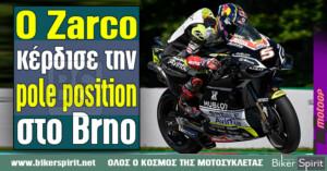Ο Johan Zarco κέρδισε μια εκπληκτική pole position στο Brno