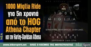 1000 Miglia Ride για 5η συνεχή χρονιά από το HOG Athena Chapter και την Harley-Davidson Athena