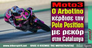 Moto3: Ο Tony Arbolino κέρδισε την pole position με ρεκόρ στην Catalunya