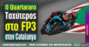 Ο Fabio Quartararo ταχύτερος στο FP3 στην Catalunya