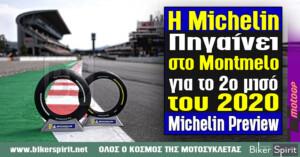 Η Michelin πηγαίνει στο Montmelo για το δεύτερο μισό του 2020 – Michelin PREVIEW