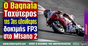 Ο Francesco Bagnaia ταχύτερος στο FP3 στο Misano 2
