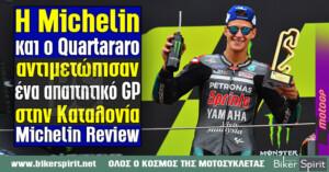 Η Michelin και ο Quartararo αντιμετώπισαν ένα απαιτητικό Grand Prιx στην Καταλονία – Michelin Review