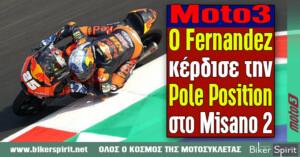 Moto3: Ο Fernandez κέρδισε την pole position στο Misano 2