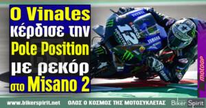 O Vinales κέρδισε την Pole position με νέο ρεκόρ στο Misano 2