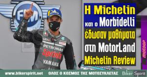 Η Michelin και ο Morbidelli  έδωσαν μαθήματα στη MotorLand – MichelinReview