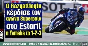 Ο Toprak Razgatlioglu κέρδισε τον αγώνα Superpole στο Estoril – η Yamaha έκανε το 1-2-3
