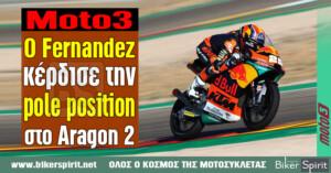 Moto3: Ο Raul Fernandez κέρδισε την pole Position στο Aragon 2