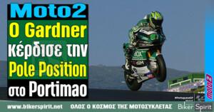 Moto2: Ο Remy Gardner πήρε την pole position στο Portimao