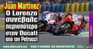 "Juan Martínez: ""Ο Lorenzo συνέβαλε περισσότερο στην Ducati από τον Petrucci"""