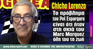 """Chicho Lorenzo: """"Ο Pol Espargaró έχει περάσει όλη του τη ζωή στη σκιά του Marc Márquez"""""""