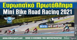 Ευρωπαϊκό Πρωτάθλημα Mini Bike Road Racing 2021