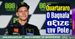 "Fabio Quartararo: ""Ο Bagnaia άξιζε την Pole Position σήμερα"""