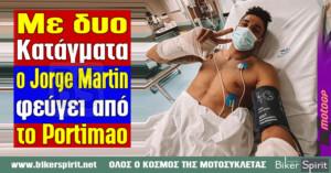 Με δυο κατάγματα ο Jorge Martinφεύγει από το Portimao – Video