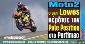 Moto2: Ο Sam Lowes κέρδισε την Pole Position στο Portimao –  Χρόνοι και αποτελέσματα