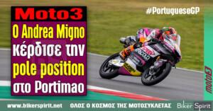 Moto3: Ο Andrea Migno κέρδισε την pole position στο Portimao –  Χρόνοι και αποτελέσματα