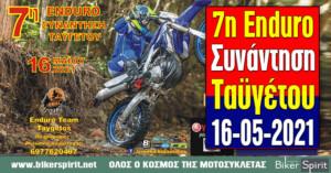 7η Enduro Συνάντηση Ταϋγέτου στις 16-05-2021 από την Endurο Team Taygetos