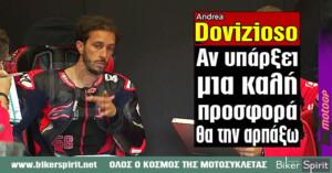 """Andrea Dovizioso: """"Αν υπάρξει μια καλή προσφορά, θα την αρπάξω"""" Τι δήλωσε ο Dovizioso με την δοκιμή με την Aprilia στο Mugello – VIDEO – Photo"""