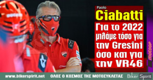 """Paolo Ciabatti: """"Για το 2022 μιλάμε τόσο για τη Gresini όσο και για την VR46"""""""
