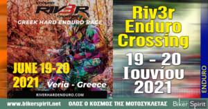 Riv3r Hard Enduro Crossing – Βέροια 19-20 Iουνίου 2021 – Ειδικός κανονισμός