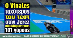 Ο Maverick Viñales ταχύτερος του τεστ στην Jerez ολοκληρώνοντας 101 γύρους