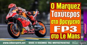Ο Marc Marquez ταχύτερος στο βρεγμένο FP3 στο Le Mans – Αποτελέσματα – Χρόνοι