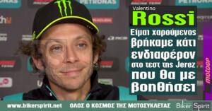 "Valentino Rossi: ""Είμαι χαρούμενος, βρήκαμε κάτι ενδιαφέρον στο τεστ της Jerez, που θα με βοηθήσει"""