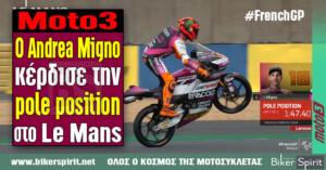 Moto3: Ο Andrea Migno κέρδισε την Pole position στο Le Mans