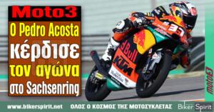 Moto3: Ο Pedro Acosta κέρδισε τον αγώνα στο Sachsenring – Αποτελέσματα