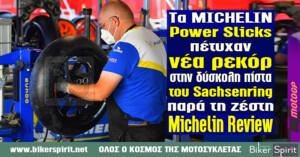 Τα MICHELIN Power Slicks πέτυχαν νέα ρεκόρ στην δύσκολη πίστα του Sachsenring παρά τη ζέστη – Michelin Review