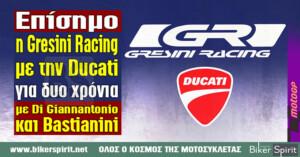 Επίσημο, η Gresini Racing με την Ducati για δυο χρόνια, με Di Giannantonio και Bastianini