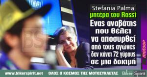 "Stefania Palma, μητέρα του Rossi: ""Ένας αναβάτης που θέλει να αποσυρθεί από τους αγώνες δεν κάνει 72 γύρους σε μια δοκιμή"""