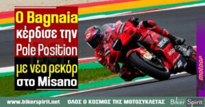 Ο Francesco Bagnaia κέρδισε την Pole position με νέο ρεκόρ στο Misano – Η Ducati το 1-2, η Yamaha στο TOP 3 – Αποτελέσματα – Χρόνοι