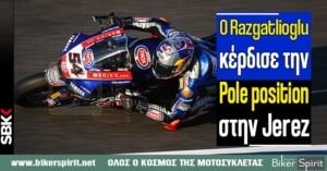 Ο Toprak Razgatlioglu κέρδισε την Pole position του WSBK στην Jerez