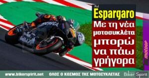 "Pol Espargarò: ""Με τη νέα μοτοσυκλέτα μπορώ να πάω γρήγορα"""